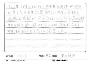 voice_jiritsushinkei01