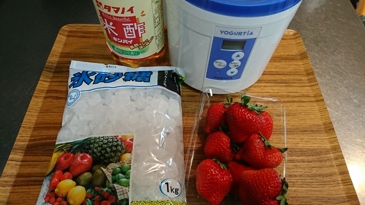 fruitvinegar01